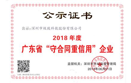 南宁智能楼宇门禁系统