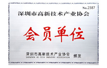 福州智能门禁系统解决方案