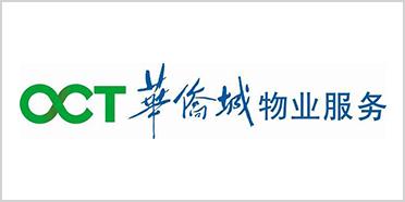 杭州社区商城解决方案