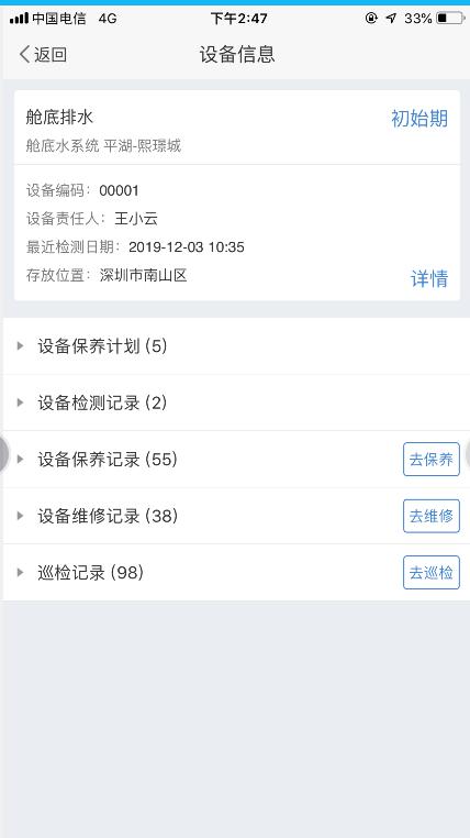 http://www.abd88.com.cn/upload/images/image15(9).png