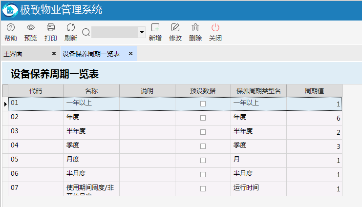 http://www.abd88.com.cn/upload/images/image17(7).png