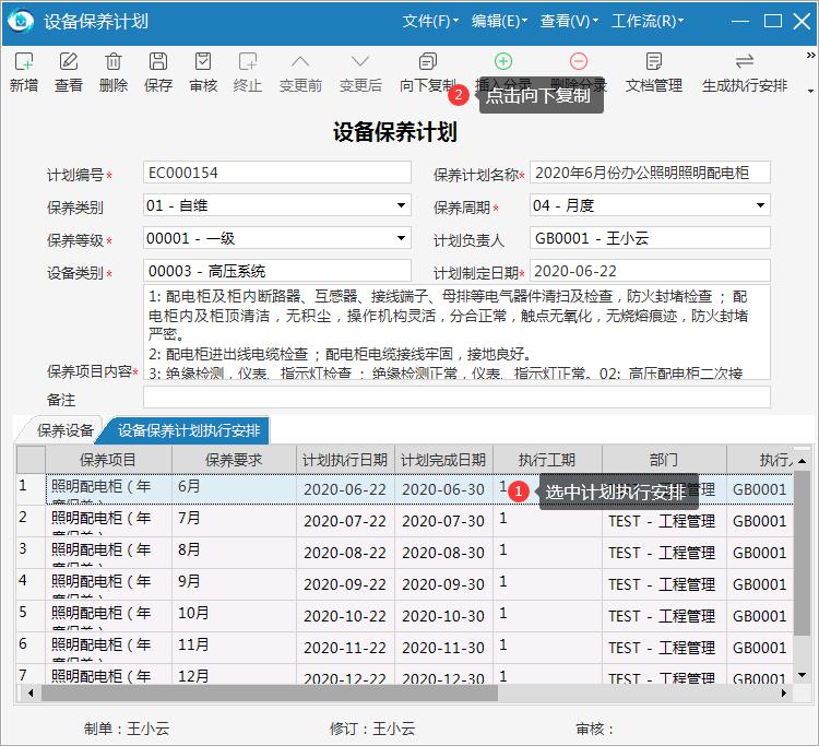 http://www.abd88.com.cn/upload/images/image18(9).png