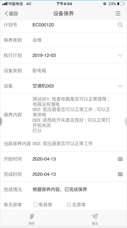 http://www.abd88.com.cn/upload/images/image23(8).png
