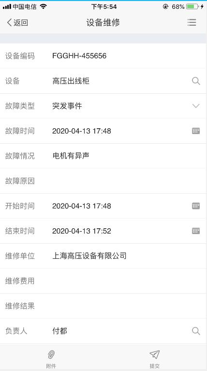 http://www.abd88.com.cn/upload/images/image31(9).png
