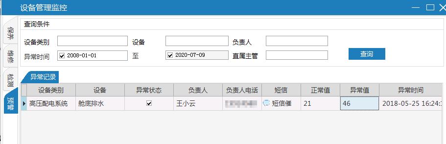 http://www.abd88.com.cn/upload/images/image36(6).png