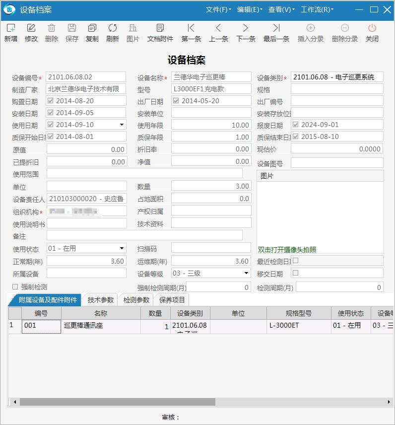 http://www.abd88.com.cn/upload/images/image6(9).png