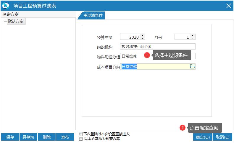 http://www.abd88.com.cn/upload/images/image51(5).png