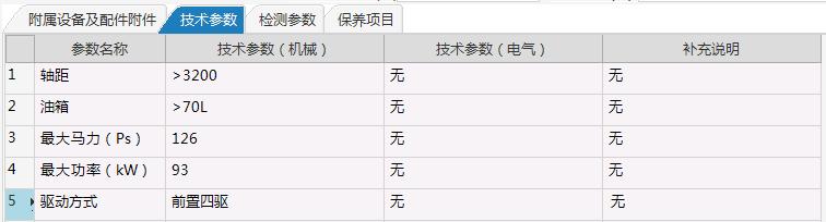 http://www.abd88.com.cn/upload/images/image8(7).png