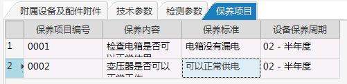 http://www.abd88.com.cn/upload/images/image10(8).png