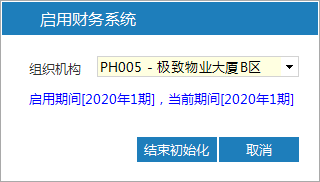 http://www.abd88.com.cn/upload/images/image17(8).png