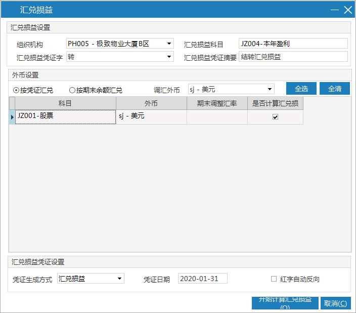 http://www.abd88.com.cn/upload/images/image35(7).png