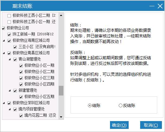 http://www.abd88.com.cn/upload/images/image37(8).png