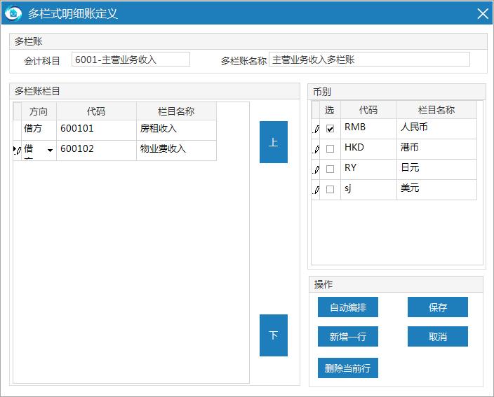 http://www.abd88.com.cn/upload/images/image40(10).png
