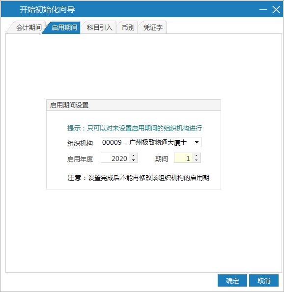 http://www.abd88.com.cn/upload/images/image8(8).png