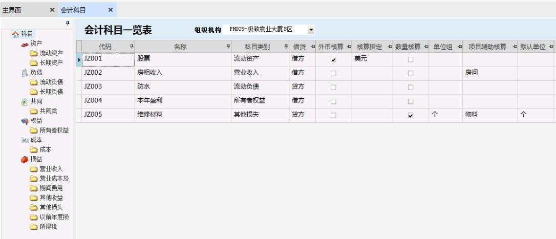 http://www.abd88.com.cn/upload/images/image10(9).png