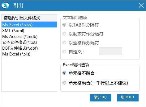 http://www.abd88.com.cn/upload/images/image51(6).png