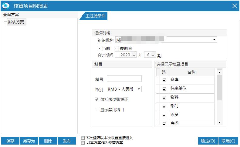 http://www.abd88.com.cn/upload/images/image61(6).png