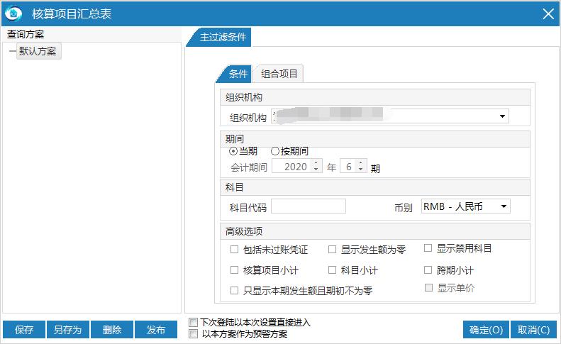 http://www.abd88.com.cn/upload/images/image63(6).png