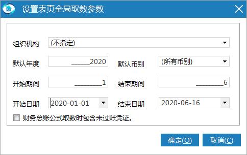 http://www.abd88.com.cn/upload/images/image70(5).png