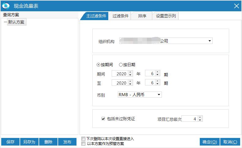http://www.abd88.com.cn/upload/images/image86(4).png