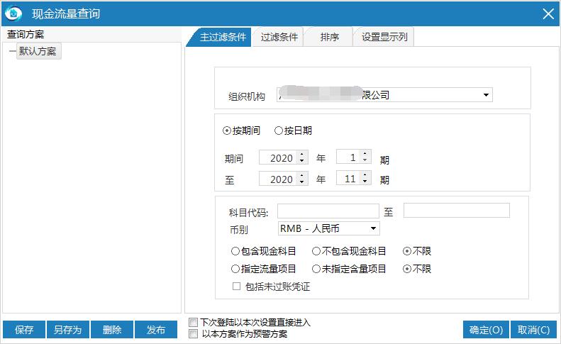 http://www.abd88.com.cn/upload/images/image88(4).png