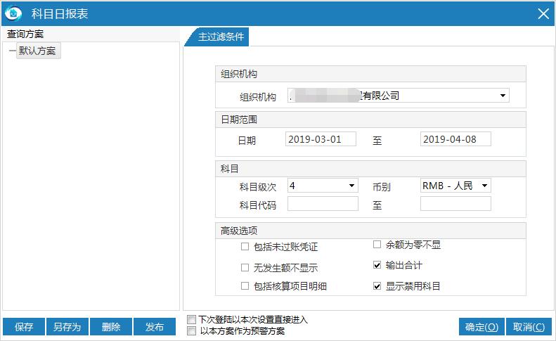 http://www.abd88.com.cn/upload/images/image55(6).png