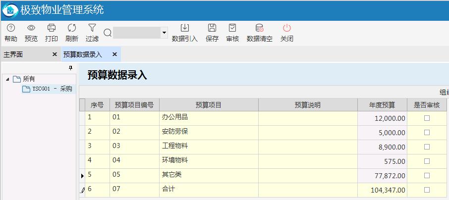 http://www.abd88.com.cn/upload/images/image104(1).png