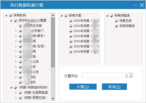 http://www.abd88.com.cn/upload/images/image112(1).png