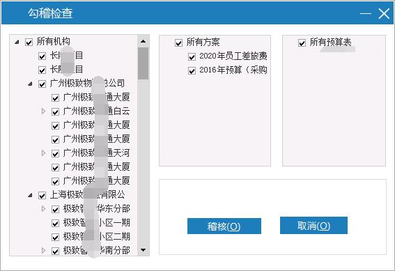 http://www.abd88.com.cn/upload/images/image113(1).png