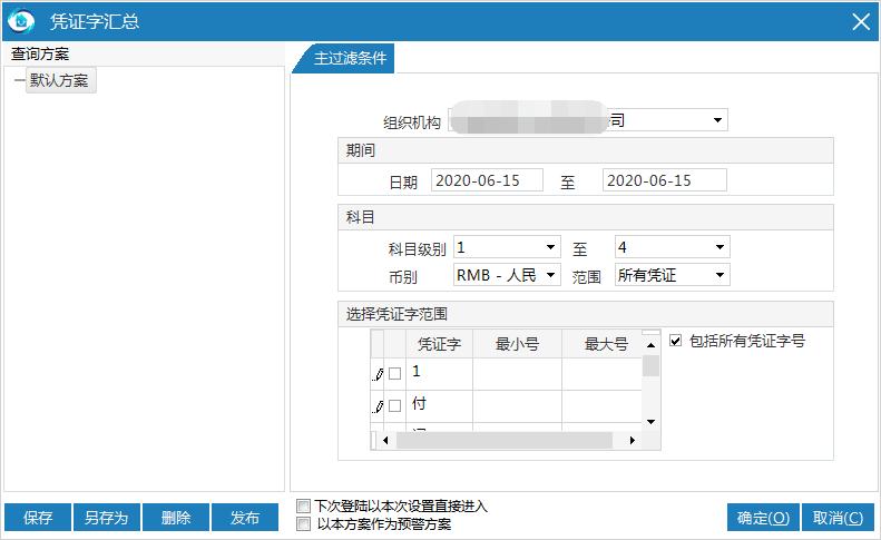http://www.abd88.com.cn/upload/images/image57(6).png
