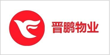 鄭州房屋租賃管理軟件