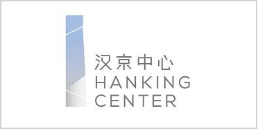 武汉科技园区管理系统