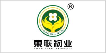 武漢智慧社區管理系統
