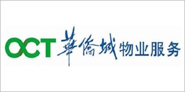 苏州商业物业管理系统