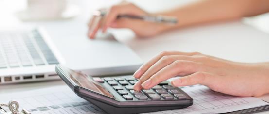 2 基础配置繁重、分润方式多种,复杂代收代付业务场景让多少物业企业陷坑多缴税费?