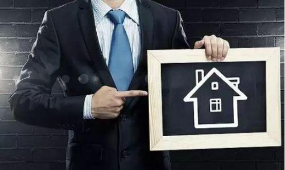 住宅物业管理