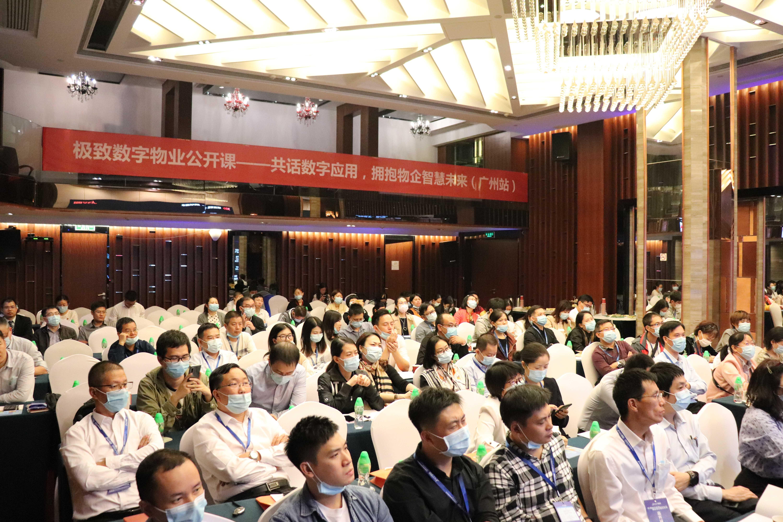 滄州物業管理軟件