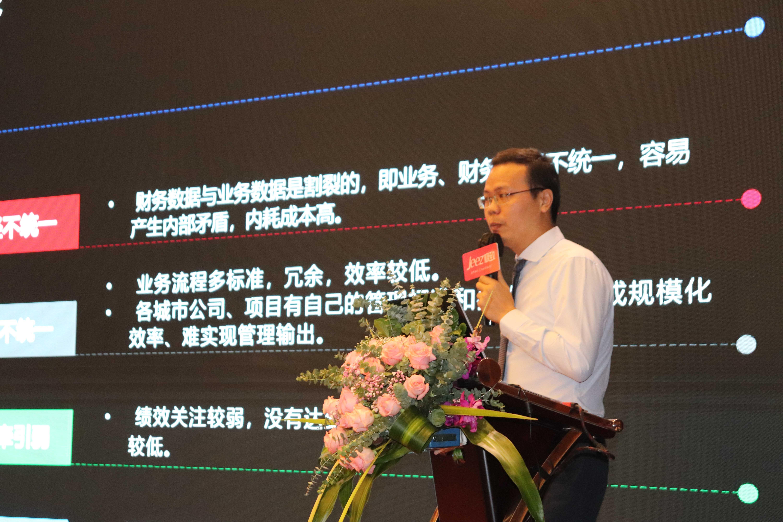 上海數字化物業管理方案
