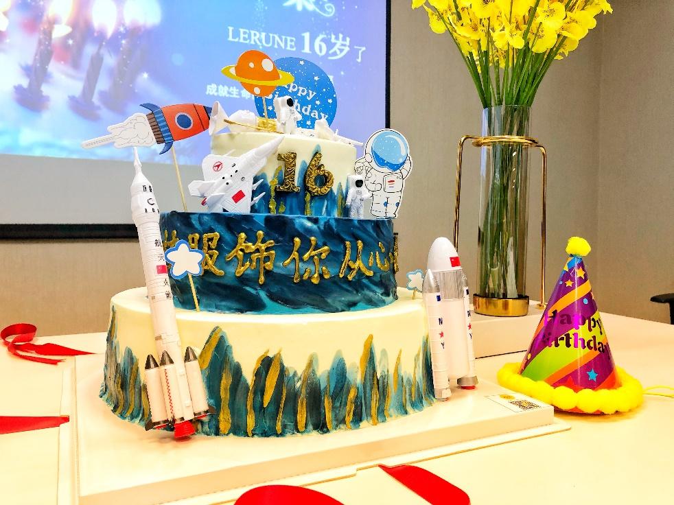 周年慶是公司成立以來每年都會舉辦的慶典儀式,通過特色儀式活動,傳承公司企業文化!