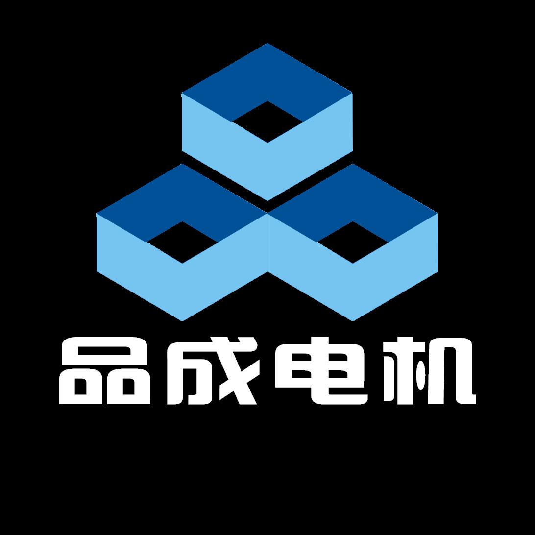 品成logo副本