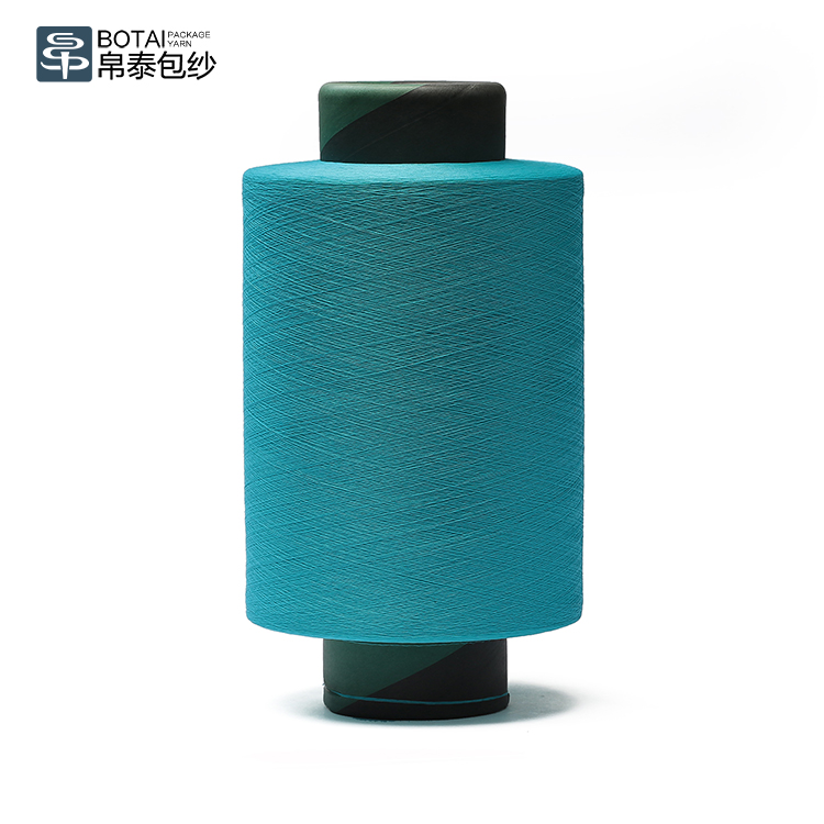 2050BL13藍-3