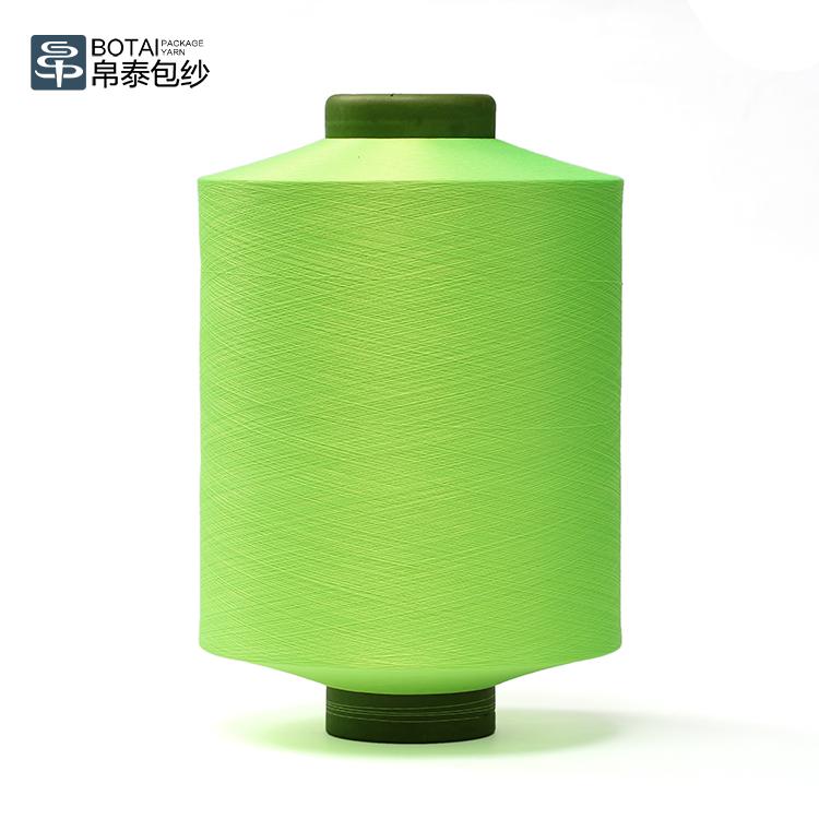 2050BL13綠-1