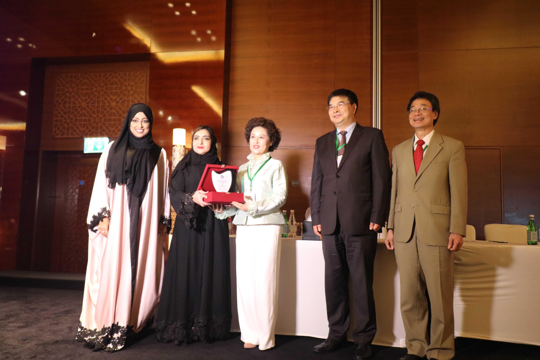 孔W88优德手机版董事长与阿联酋公主合影并接受颁奖