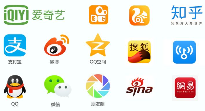 21個過億級流量app