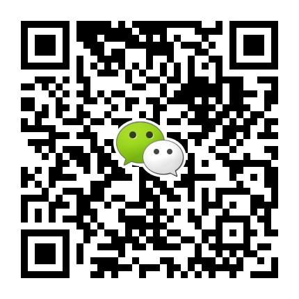 微信图片_20200604095054