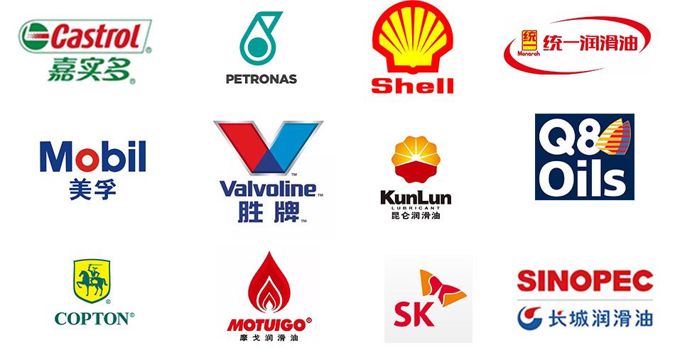 更多品牌潤滑油商