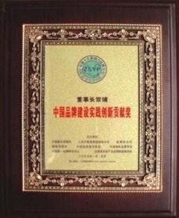 中國獸藥行業用戶滿意十佳品牌