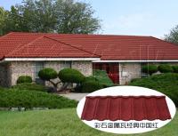 經典中國紅色