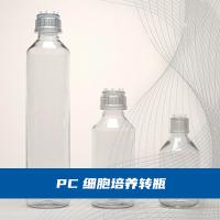 004.PC細胞培養轉瓶產品圖