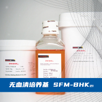 001.無血清培養基.SFM-BHK21產品圖